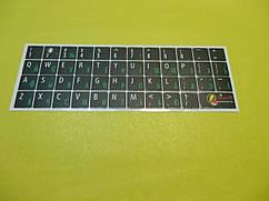 Наклейки на клавиатуру черная основа, зеленые русские символы