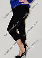 Черные лосины с красивыми вставками 1357