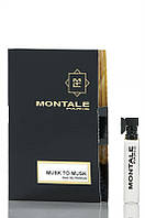 Montale MUSK to MUSK - vial
