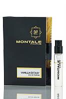 Парфюмированная вода Montale VANILLA EXTASY - vial spray для женщин 2 мл