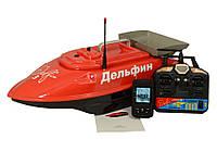 Радиоуправляемый кораблик для рыбалки Дельфин-3S (с эхолотом Lucky FF718LiW) c GPS и автопилотом