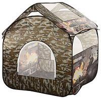 Детская игровая палатка для игры в помещении и на улице, детский игровой домик