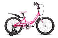 """Avanti PRINCESS-20"""" велосипед для девочки"""