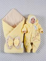 """Набор на выписку """"Бантик"""", демисезонный, желтый с капучино, фото 1"""
