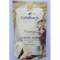 Göldbach Кофе растворимый премиум класс,100% Арабика(Германия)
