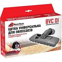 Щетка для пылесоса универсальная Master House BVC 01 30-37мм мет.накладка