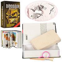 Раскопки динозавра  666-113