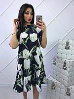 Женское платье с цветочным принтом, юбка реглан