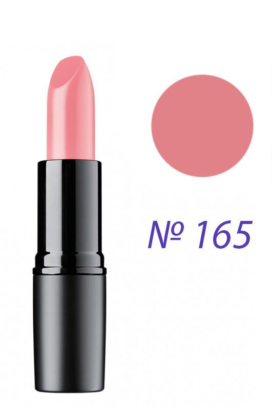 Artdeco Perfect Mat Lipstick Помада Матовая для губ 134.165