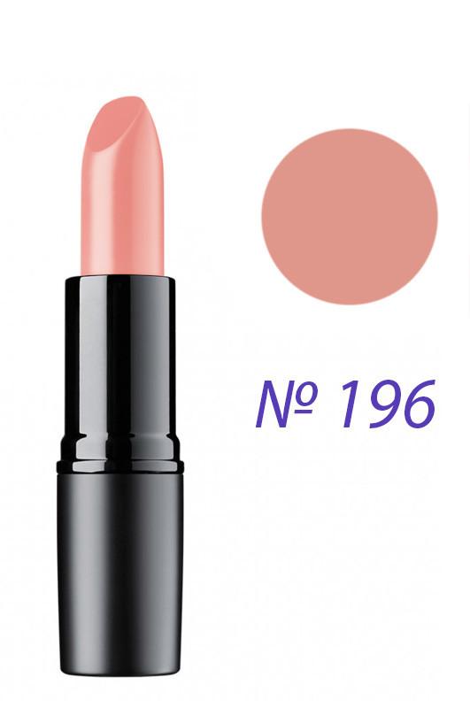 Artdeco  Perfect Mat Lipstick  Матовая помада для губ 134.196 4 мл Код 23084