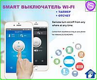 Sonoff Th10 Беспроводной WiFi выключатель 10 ампер + датчик , фото 1