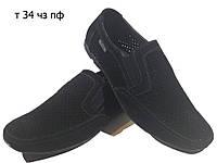 Мокасины летние мужские натуральная перфорированная замша на резинке черные (Т34)