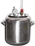Автоклав из нержавейки А16: манометр, термометр, аварийный клапан, 40х32 см