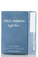 Туалетная вода D&G LIGHT BLUE pour Homme для мужчин 75 мл
