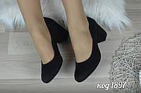 Туфли стильная классика  37й размер
