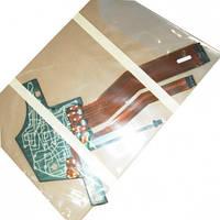 AH208946 Плата печатная контрольной панели, комбайна, JD