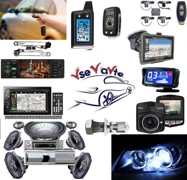 Автоэлектроника и свет