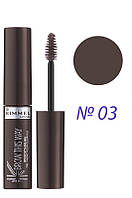 Rimmel - Гель Для бровей - Brow This Way - 03