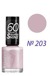 Rimmel - Лак для ногтей - 60 Seconds - 203 8 -мл Код 11555
