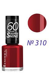 Rimmel  Лак для ногтей  60 Seconds  310 8 мл Код 11553