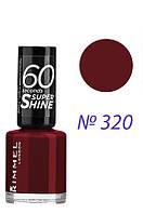 Rimmel - Лак для ногтей - 60 Seconds - 320