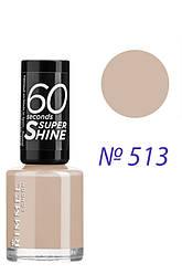 Rimmel 60 Seconds Colour Лак для ногтей 513 8 мл Код 4402
