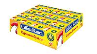 "Бульйон куриный ""Galina Blanca"" кубики 48шт*10г  1уп/24блоч (блоч.)"