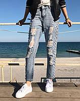 Джинсы Plum 1217 женские МОМ бусины, стильные женские брюки, шорты, женская одежда