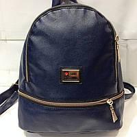 Рюкзак молодёжный из новой коллекции - Рюкзак женский кожзам городской Винтажный LOVE MOSCHINO оптом