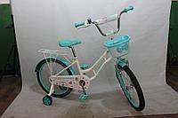 Велосипед двухколёсный 16 дюймов Azimut Mermeid  CROSSER-8 голубой***