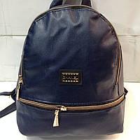 Рюкзак молодёжный из новой коллекции - Рюкзак женский кожзам городской Винтажный CHANEL  оптом