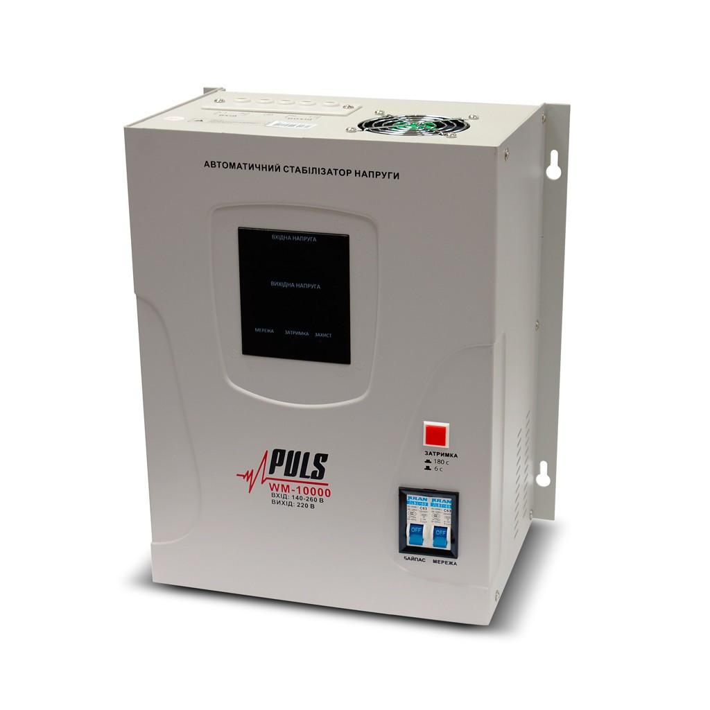 Стабилизатор напряжения Puls WM-10000, настенный