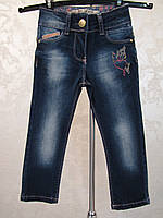 Модные джинсы на девочек 92,98,104 роста  Малютка