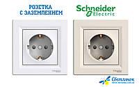 Розетка с заземлением Schneider Electric ASFORA
