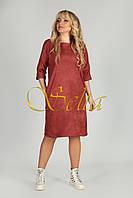 Платье Selta 2048  размеры 50, 52, 54, 56