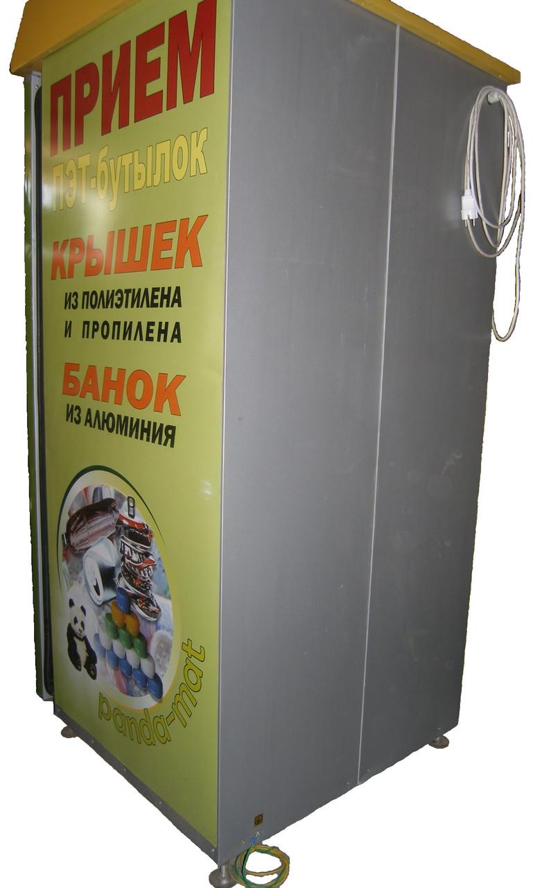 Продажа готового бизнеса автомат объявления куплю продам на литовских сайтах