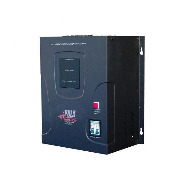 Стабилизатор напряжения Puls DWM-10000, настенный