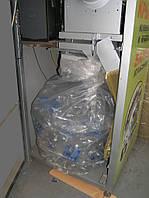 Бункер хранения1