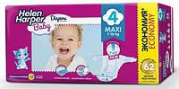 Оптовое предложение . Подгузники Helen Harper Baby Maxi 4 (7-18 кг) 62 шт.