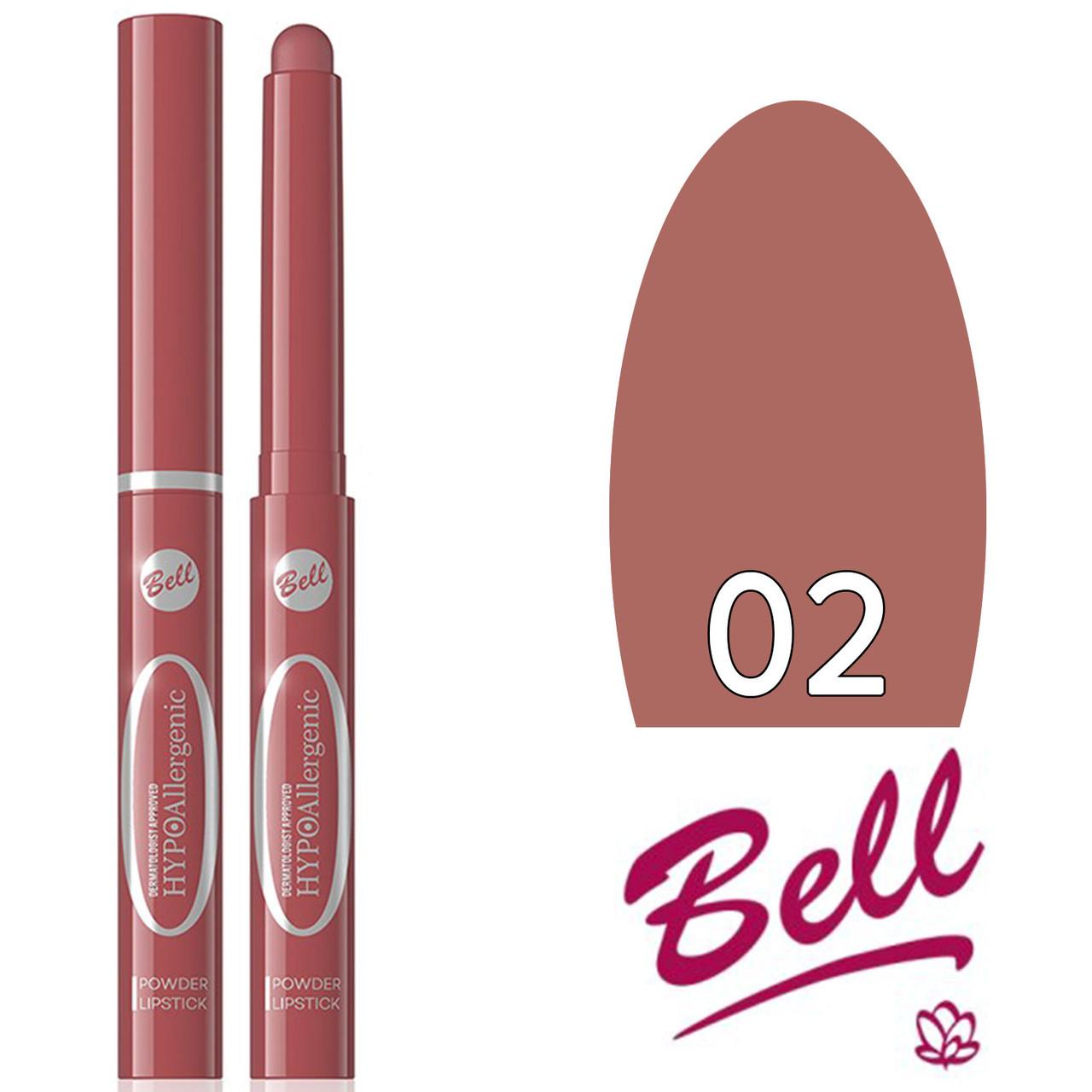 Bell HypoAllergenic - Губная помада Powder Lipstick Тон 02 pink natural матовая