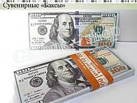 """Купюра сувенирная """"Баксы"""""""