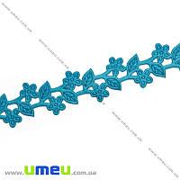 Тесьма тисненая Цветы с листиками, 20 мм, Бирюзовая, 1 м (LEN-019733)