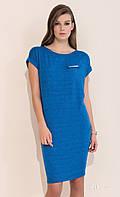 Женское платье Dobrawa Zaps синего цвета