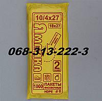 №2 18х27см фасовочные полиэтиленовые пакеты оптом ямайка
