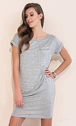 Женское платье Dobrawa Zaps серого цвета