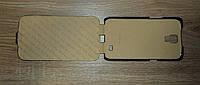 Чехол флип / книжка для телефона Samsung I9200 черная Vetti Craft