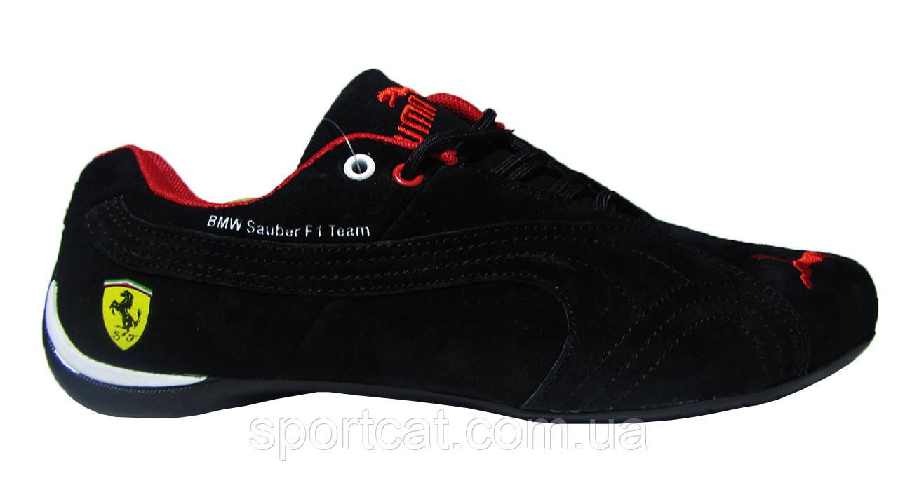 2bd957094710 Мужские кроссовки Puma BMW - Интернет-магазин