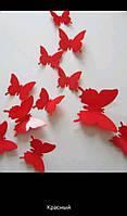 Виниловая наклейка бабочки 3D красные 12 шт