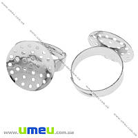 Кольцо с ситечком 18 мм, Темное серебро, 1 шт (OSN-019923)