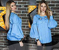 Красивая блузка с вышивкой в расцветках 462 (772)
